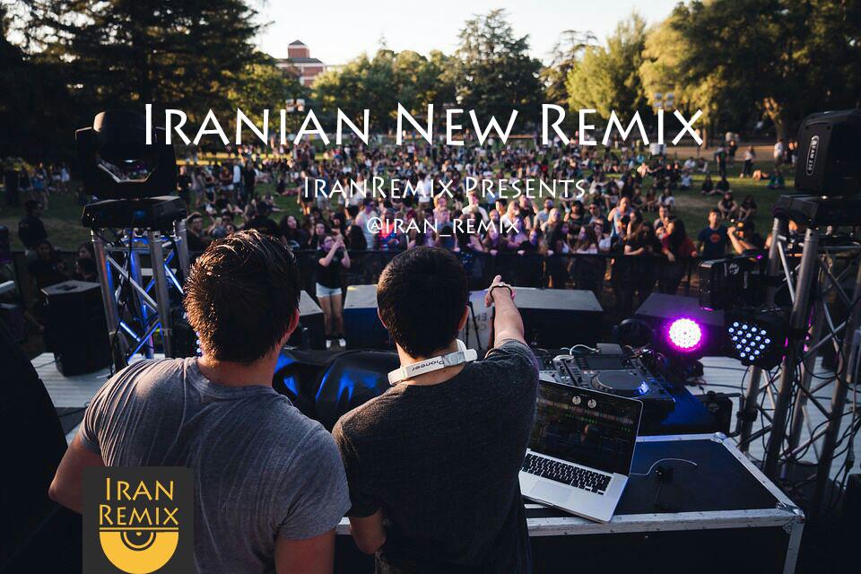 دانلود ریمیکس جدید ایرانی به نام معجزه