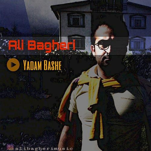 دانلود آهنگ جدید علی باقری به نام یادم باشه