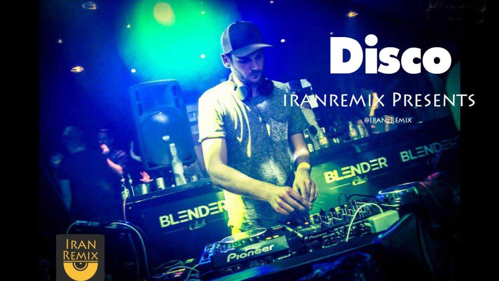 Disco-1024x576