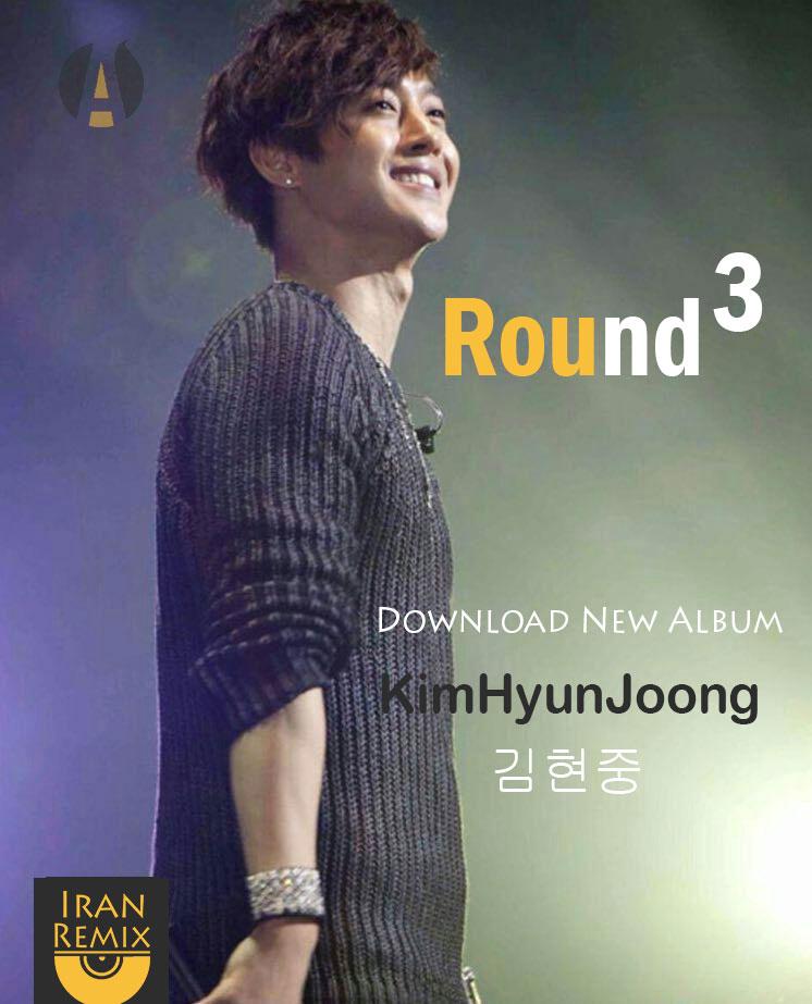 دانلود موزیک جدید کیم هیون جونگ به نام گرد ۳
