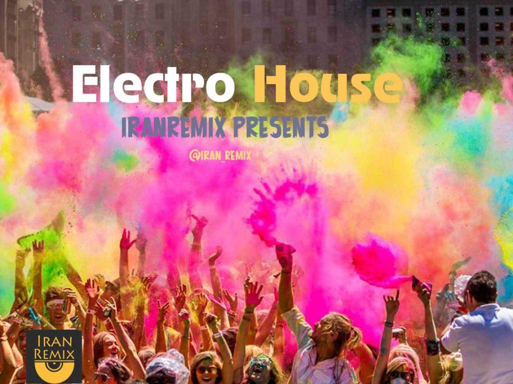 دانلود ریمیکس الکترو هاوس جدید هندی مخصوص پارتی ۲۰۱۷