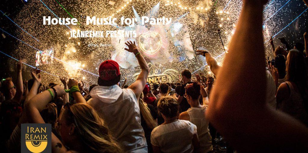 دانلود موزیک جدید هاوس Artik مخصوص پارتی