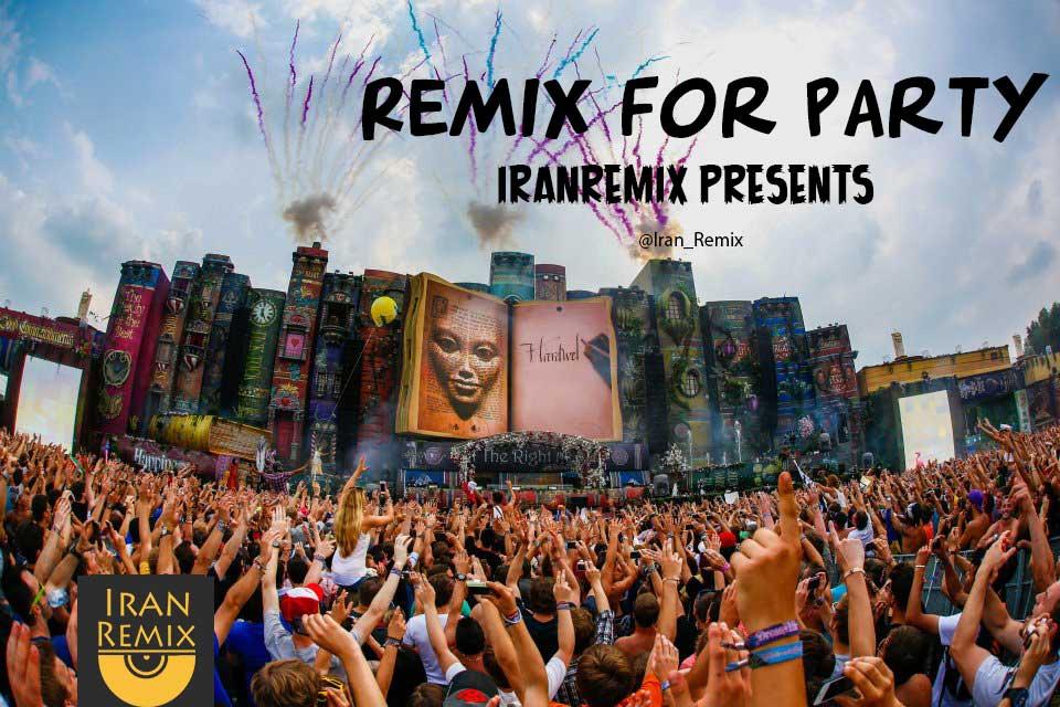 دانلود ریمیکس جدید برای پارتی (پارت۱) از DJ XMAX