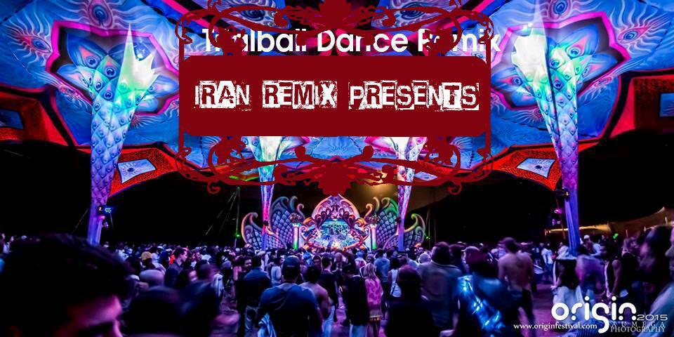 دانلود ریمیکس جدید شاد تریبال مخصوص رقص ۲۰۱۷