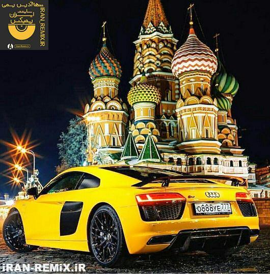 دانلود ریمیکس تریبال جدید رومانی شاد به نام Reea feat