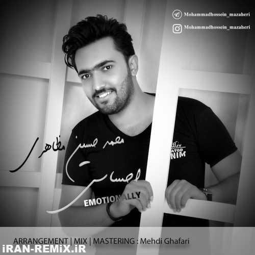 دانلود آهنگ جدید محمد حسین مظاهری به نام احساس