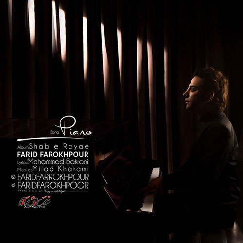 دانلود آهنگ جدید فرید فرخ پور به نام پیانو