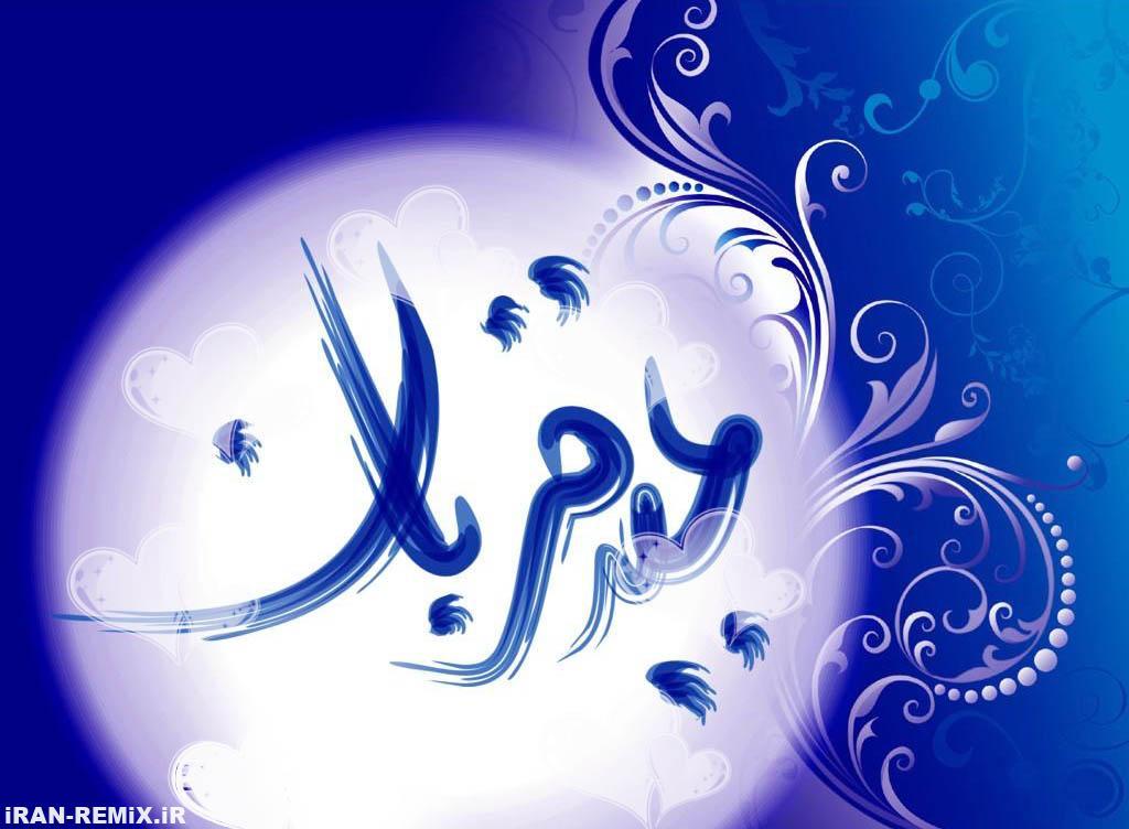فایل صوتیزیارت امام حسین (ع) در عید فطر و قربان همراه با متن و ترجمه