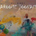 دانلود آهنگ جدید بی رحم از علی دیباج