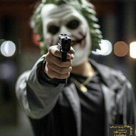 دانلود ریمیکس جدید موزیک عالی هالووین با صدای شلیک گلوله