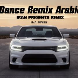 دانلود ریمیکس عربی جدید برای رقص ۲۰۱۷