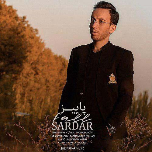دانلود آهنگ جدید سردار به نام پاییز