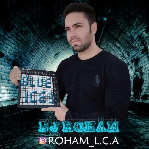 دانلود آهنگ جدید دی جی رهام به نام یخ آبی ۳