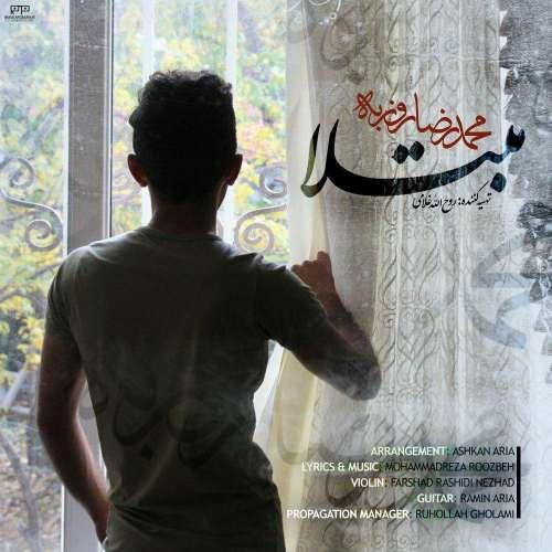 دانلود آهنگ جدید محمدرضا روزبه به نام مبتلا