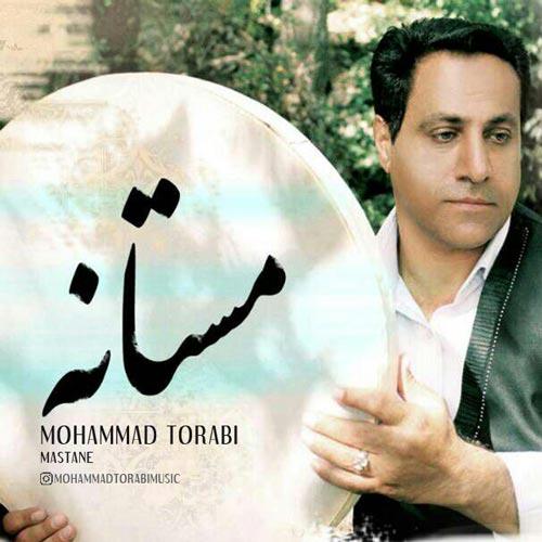 دانلود آهنگ جدید محمد ترابی به نام مستانه